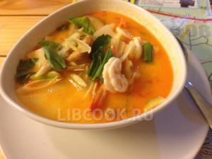 Китайський суп с дарами моря Том Ям